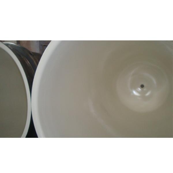 搪玻璃白瓷釉罐体